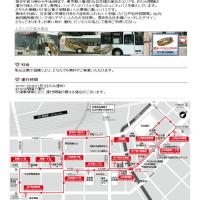 第16回 東京駅から日本橋散策  割烹 とよだ   彩御膳