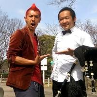今日は名古屋城二之丸庭園へ
