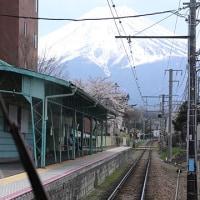 富士急乗りまくり