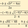 受験対応[英語・数学]講座