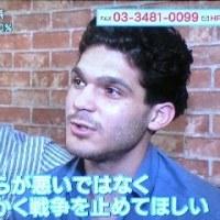 日本の中のシリア@あさイチ