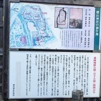 映画3月のライオンの大友啓史監督は盛岡出身で市役所HPに盛岡ロケ地を紹介するマップが掲載されています