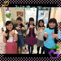 7期生 最後の練習 (*⁰▿⁰*)