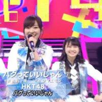 ミュージックステーション 『HKT48/バグっていいじゃん』 170224!