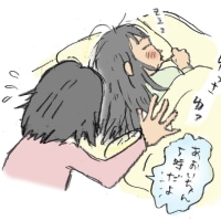 葵ちゃん、朝活を始めました。