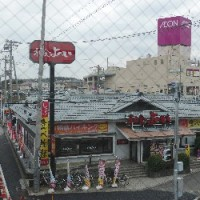 内房線全駅下車への道・第3回(その4)