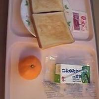 入院最後の食事です。