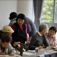 青草吟行句会in東海大学湘南校舎