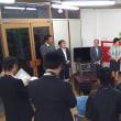 10月23日県知事選挙の結果について