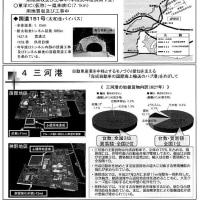 大村ひであき 東三河県政懇談会