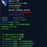 ��TERA�ۥ������ ������Х�����+12ã��