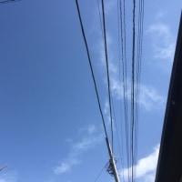 福生市の空