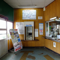 浦安(鳥取県)うらやす