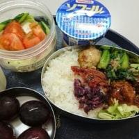 ☆野菜サラダ☆