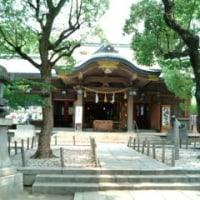 『浪速史跡めぐり』高津宮・大阪は上町台地、谷町九丁目の北に一筋入った所に向かい合って高津宮と報恩院がある。仁徳天皇が高台
