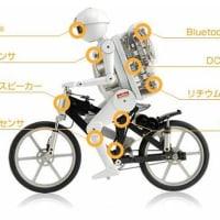 【ムラタセイサクくんと戦えるね・・・】二足歩行ロボットを自転車に乗せてみた(The biped robot whict rides on a bicycle.)