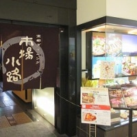 京都の晩御飯
