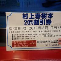 1月20日(金) 曇り 小雪ぱらつく