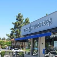 Paris Baguette Café