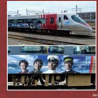 2010年4月 松山駅構内