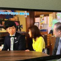 NHK「認知症 若返りの秘策」ノルディックウォーキングが紹介
