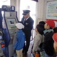 2年(1・2組) 阪急電車見学