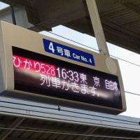 京都山科へ