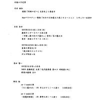木洩れ日抄 8 『わたしのかわいそうなマラート』──夢のゆくえ