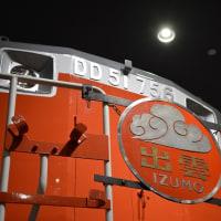 2月13日撮影 京都鉄道博物館にて その3