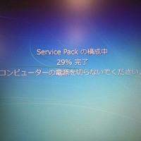 Windows7  リカバリー その3 (完成)