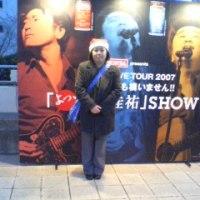 日本ガイシホールのトイレとキャパを増やしてほしいです!!