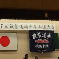 第7回筑紫道場少年柔道大会(10月30日(日))