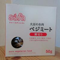 大豆ミートと玉葱炒め弁当