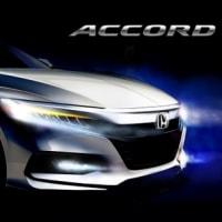 【ホンダ】10代目となる新型「アコード・ハイブリッド」は2017年10月発売!