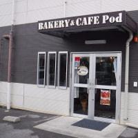 BAKERY & CAFE Pod