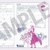 CanCam 2017年5月号 雑誌 予約情報 表紙:楓(E-girls) 史上初の付録あり!