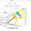 大田区の東京ドーム約1.5倍の民間大規模開発 民間利益のための区道廃止は適正?それとも条例違反?