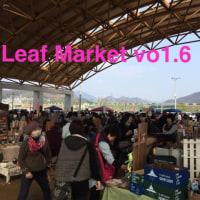 Leaf Market vol.6