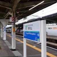 今日の行き止まり 西武新宿線 東村山駅