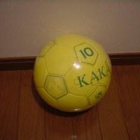 うれしいボール!