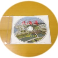 ♪ DVDラベル 北海道 (ムービーメーカー) ♪ 。。