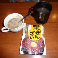 手作りおやつ 20111106
