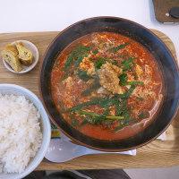 大分市羽田『金辛麺』
