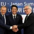 EUとの自由貿易協定は日本にとって利益があるのか。日本とEUの合意 中国拡張のさらなる制限手段となるか?