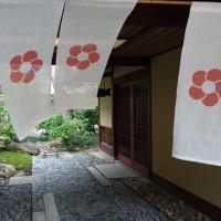星野リゾート 界 加賀に泊まる☆