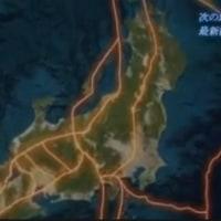内陸地震とプレートの新研究