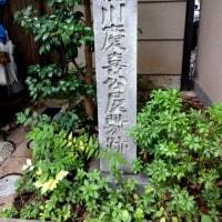 静岡の慶喜