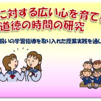 【道徳?凄い教育ですよね~日本ってやっぱ良いな~】黒人女性が白人女性を差別するところを目撃した黒人男性の感動の対応