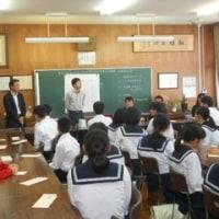 海外家庭生活体験公開抽選会が行われました