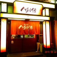 バランス良い居酒屋ウマし&葛飾の花火の所感
